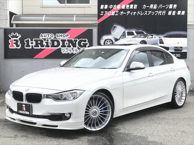 【ご成約】BMWアルピナ B3