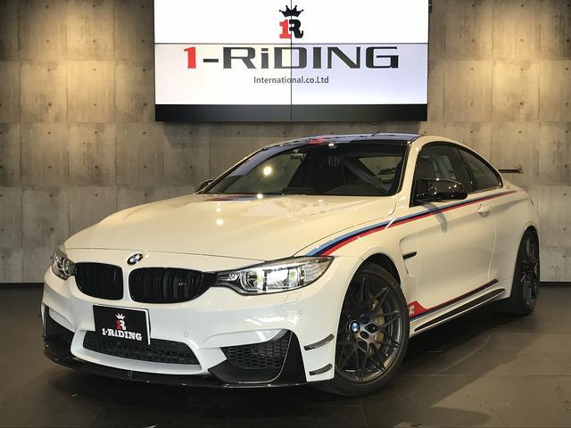 BMW M4 DTMチャンピオンエディション